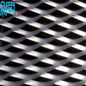 China China Supplier ISO Certified Expanded Metal Mesh on sale