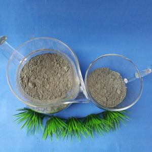 China JINGCHENG JC-16 Grouting agent for cement additive based on ploycarboxylate superplasticizer on sale