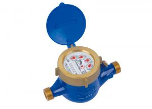Quality Dry Dial Type Multi Jet Water Meter Brass 5 digits For Household LXSG-15E for sale