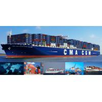 China Global Sea Freight Forwarding Service_SYTLOGISTICS on sale