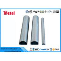 China Q215B Seamless Hot Dipped Galvanized Pipe , Silver DN150 Schedule 60 Steel Pipe on sale