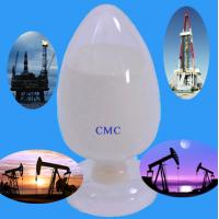 Oil drilling Grade CMC/PAC carboxy methyl cellulose