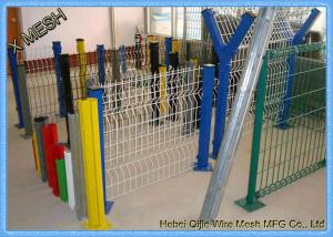 China Commercial Welded Wire Mesh Fence 3D Models 3D Curved Fencing on sale