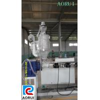 China SIngle Screw PE / PP / PPR Water Supply Pipe Plastic Pipe Extruder Machine on sale
