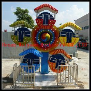 China 20 seats kids ferris wheel,mini ferris wheel for park rides,kids mini ferris wheel for sale on sale