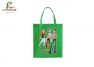 China Heat Transfer Printed Reusable Shopping Bags With Handles Non Woven Eco Friendly on sale