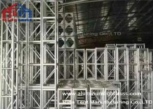 China Silver Color Used Aluminum Truss , Second Hand Truss Drape Backdrop / Display System on sale