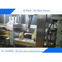 Customized Automatic Bagging Machine For Agricultural Products 500 -1000 Bags / Hour