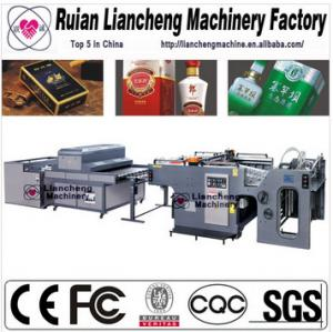 China 2014 Advanced t-shirt screen printing machine on sale