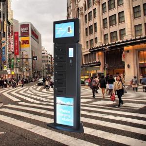China Winnsen Advertising Smart Phone Charging Kiosk RFID Operated Glass Door Locker on sale