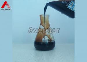 China 227.169 Molecular Weight Organic Liquid Fertilizer , Water Soluble Fertilizer Stimulating Effect on sale