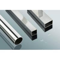 China Decorative Aluminium Square Tube / Aluminium Square Pipe For Construction on sale