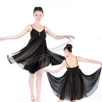 China Women's or girls camisole ballet dress features a front pinched and an attached 2 layers of mesh skirt on sale