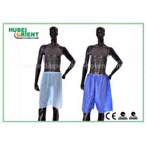 China 青の非編まれた人の絹のボクサーは鉱泉のマッサージ/毛の大広間、試供品のためにショートします on sale