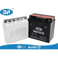 China 12v 7Ah Yuasa Motorbike Battery , Maintenance Free Rechargeable Motorcycle Battery on sale