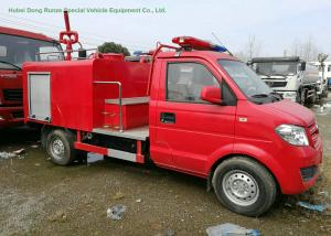 China Left Hand	Drive Fire Fighting Truck With Gasoline Portable Fire Pump 1CBM Water on sale