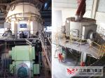 90 ton per hour vertical roller mill for grinding slag to produce high finess slage powder in different production line