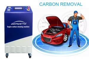 China Single Phase Automotive Carbon Cleaner Remove Carbon Deposits In Engine on sale