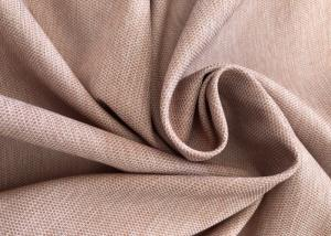 China Diamond Grain Breathable Performance Fabric Wear Resistant For Winter Sports Wear on sale