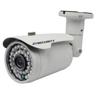 36pcs IR leds Fixed lens Network IP IP66 waterproof &vandalproof bullet  camera  aluminum white Onvif HD IP camera