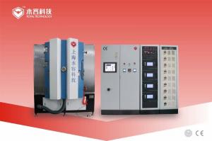 China Closed Field Unbalanced Magnetron Sputtering System Ion Plating CE Certified on sale