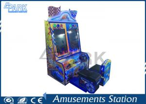 China Indoor amusement park equipment car simulator game machine for children on sale