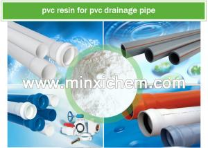 China ISO Factory White Color Powder PVC resin SG3 SG5 SG7 SG8 with K value K65 K66 K67 for PVC drainage pipe on sale