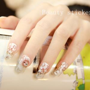 China 3D Silver Lace Nail Sticker on sale