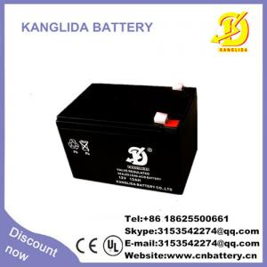 China .See larger image deep cycle solar batteries,lead acid battery plate,vrla battery 12v12ah on sale