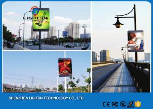 China P8 Outdoor RGB Outdoor LED Screens Advertising for Street Lighting Pole on sale