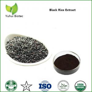 China black rice extract supplement,purple rice powder,purple rice extract on sale