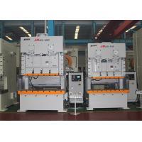 Industrial Cnc Power Press Machine , Stainless Steel Press Machine 800 KN Force