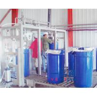 China Aseptic Bag In Drum Aseptic Filling Machine Manufacturers For Fruit Juice / Jam on sale