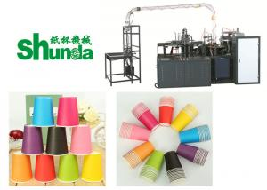 China Middle Speed Ice Cream Cup Making Machine Fully Automation Ultrasonic on sale
