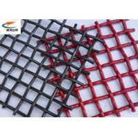 Black / Red Lock Crimp Wire Mesh , Pvc Coated Wire Fencing Wear Resistance