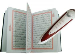 China 16GB Digital Holy Quran Reading Pen for Islamic Ramadan Souvenir on sale