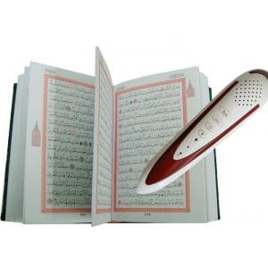China 16GB Digital Holy Quran Reading Pen for Islamic Ramadan Souvenir on sale
