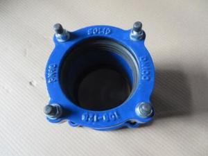China Universal Couplings(For A.C. Pipes, PVC Pipes, Steel Pipes And DI Pipes) on sale