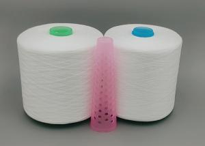China Sewing Thread Use Polyester Twisted Yarn Staple Fiber 30/2 And 30/3 on sale