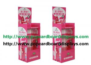 China Pink Promotional Cardboard Display Stand , Recyclable Nail Polish Boxes on sale