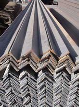 China La cornière en acier galvanisée plongée chaude dimensionne 200 * 125 millimètres on sale