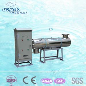 China SS316L Chamber Large Flow Rate UV System For Project Engineering Water Treatment on sale