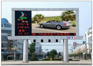 China 100 Meters Viewing Distance Video Wall Displays Hire P5 Ultra Thin UV Proof on sale
