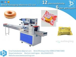 China Brand new stainless steel packaging machine, fruit fructose, American donut, bread packaging machine on sale