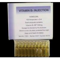 Vitamin B1 injection 100mg/2ml