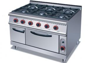 China Commercial Cooking Lines , Free Standing 4 / 6 American Burners Gas Range With Oven on sale