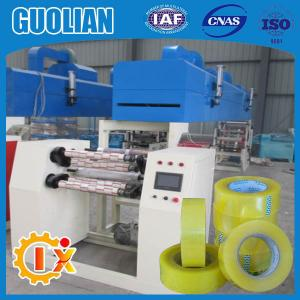 China GL--1000D 2017 new style 48mm opp tape manufacturing in dongguan on sale