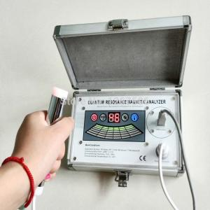 China quantum resonance magnetic analyzer software free on sale