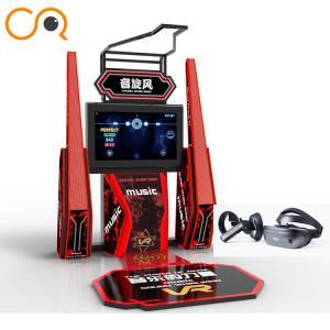 China Abundant Games Virtual Reality Simulator With Music 1900 * 2500mm on sale