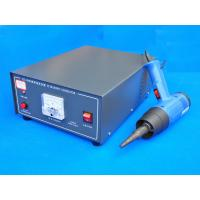 High Frequency Small Ultrasonic Plastic Welding Machine For Packaging Industry